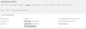 import language pack