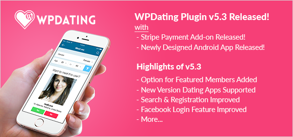 wpdating5.3 release