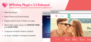 WPDating Plugin 5.5 Release